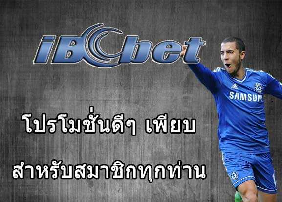 prohazard